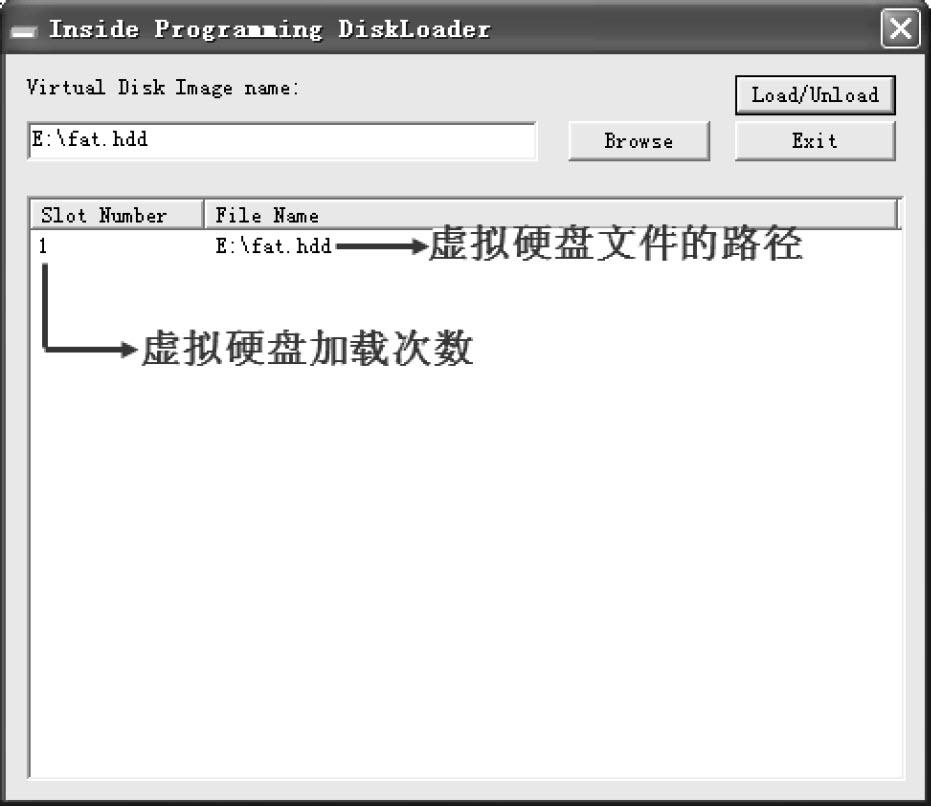 虚拟硬盘工具使用方法详解
