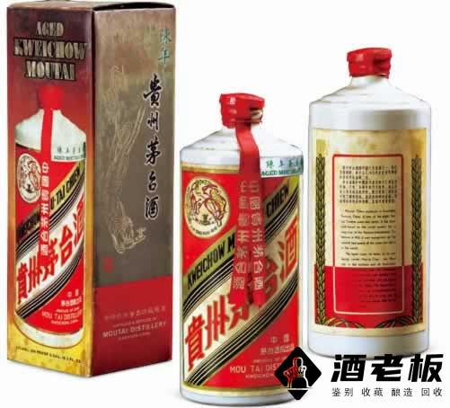 经典茅台酒外观包装大全(含特供、专供、定制)