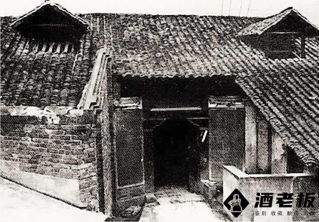 """20世纪40年代恒兴酒厂""""飞鹰牌""""赖茅"""