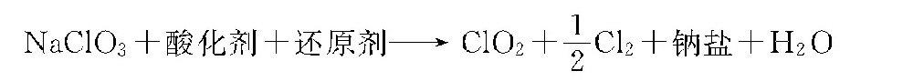 制备二氧化氯有哪些方法?-水处理设备与技术