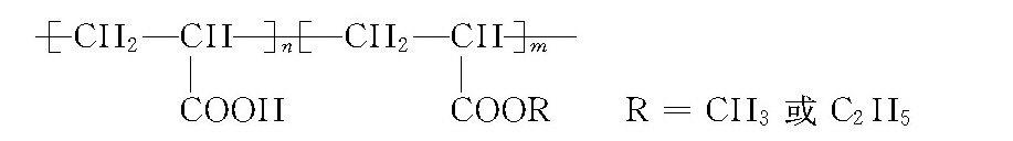 常用的聚羧酸二元或三元共聚物有哪些?