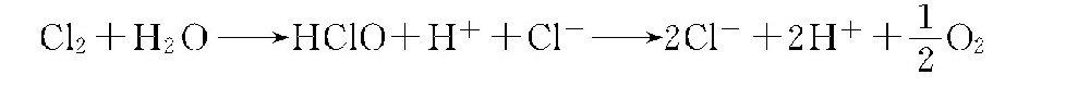 连续式加氯与间歇式加氯的特点如何?