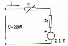 串联电路计算题