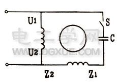 单相电容启动异步电动机