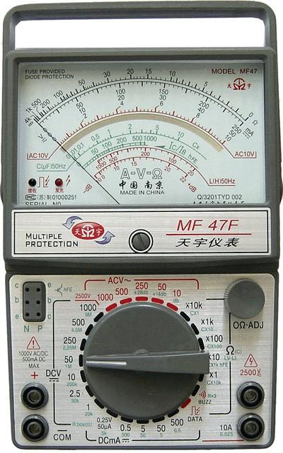 天宇MF-47F指针万用表