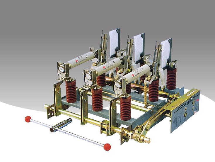 户内高压负荷开关及熔断器组合电器