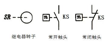 速度继电器电路符号