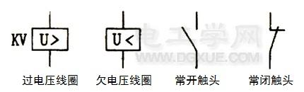 电压继电器符号