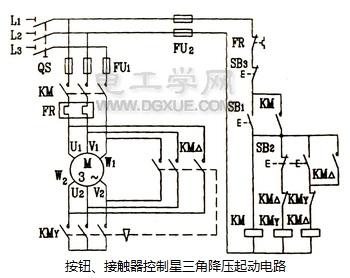 三相电动机接触器控制星三角降压启动电路图