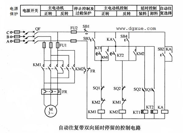自动往复带双向延时停留的电动机控制电路