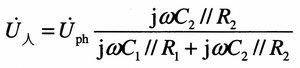 中间电位作业人体电位计算