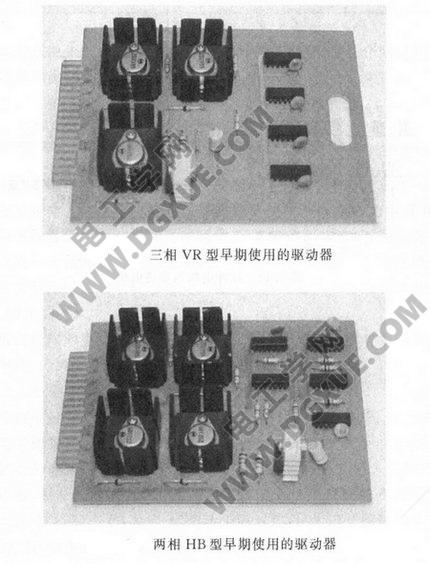 三相VR型和两厢HB型步进电机早期使用的驱动器