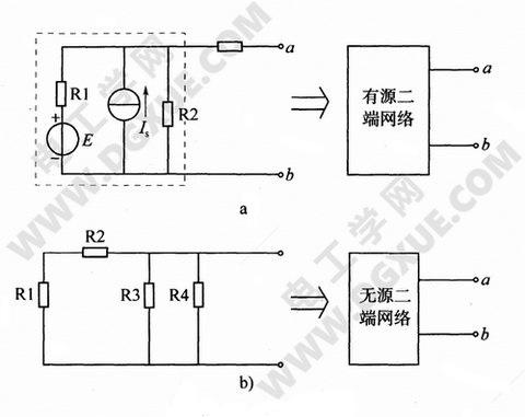 复杂直流电路的计算方法总结