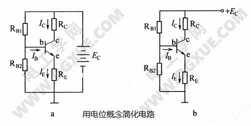 用电位概念简化电路