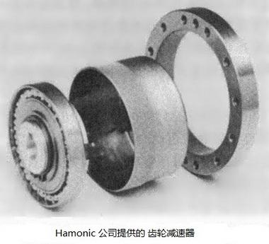 齿轮减速器
