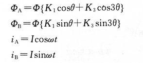 磁通与电流公式