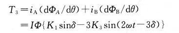 细分驱动时的转矩公式