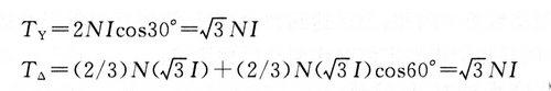 星形与三角形连接的转矩公式