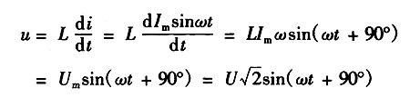 电感电压计算公式