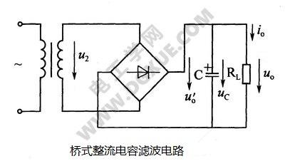 桥式整流电容滤波电路